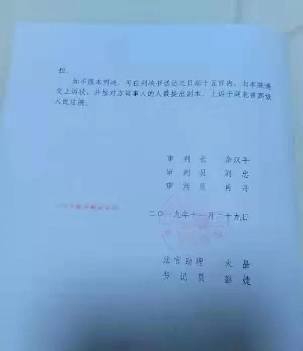 湖北武汉:未经法定征收程序就强拆房屋,法院确认政府强拆行为违法