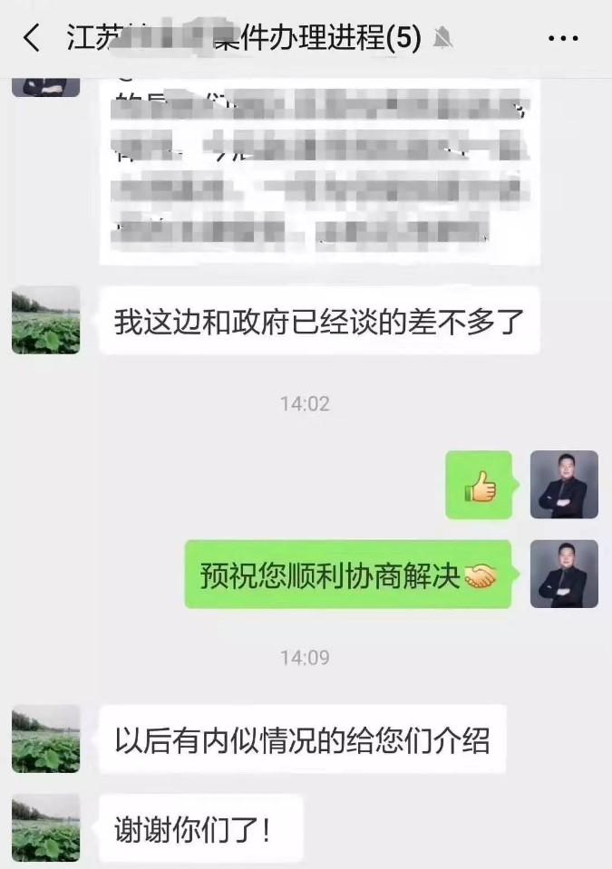江苏扬州:杨勇律师团队4个半月圆满结案