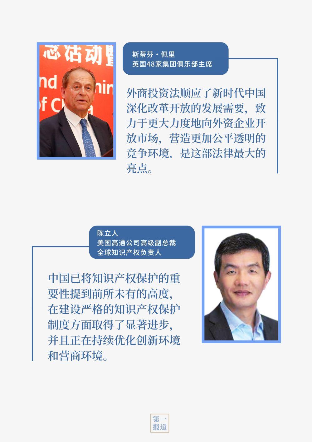 第一报道 习主席宣布的中国对外开放五大举措,这样一一落地