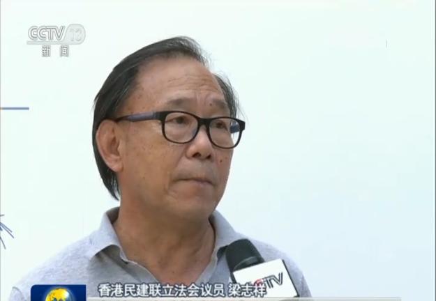 香港各界举行活动庆祝回归祖国23周年 撑国安立法