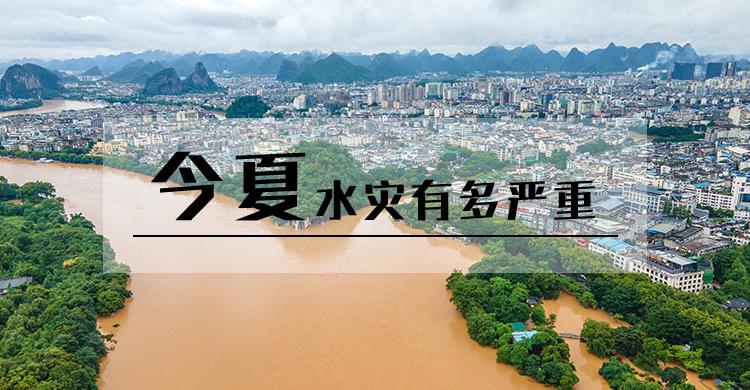 图解|连续28天暴雨预警,今夏水灾有多严重?