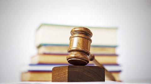 民法典人格权保护体系与四大检察职能作用发挥