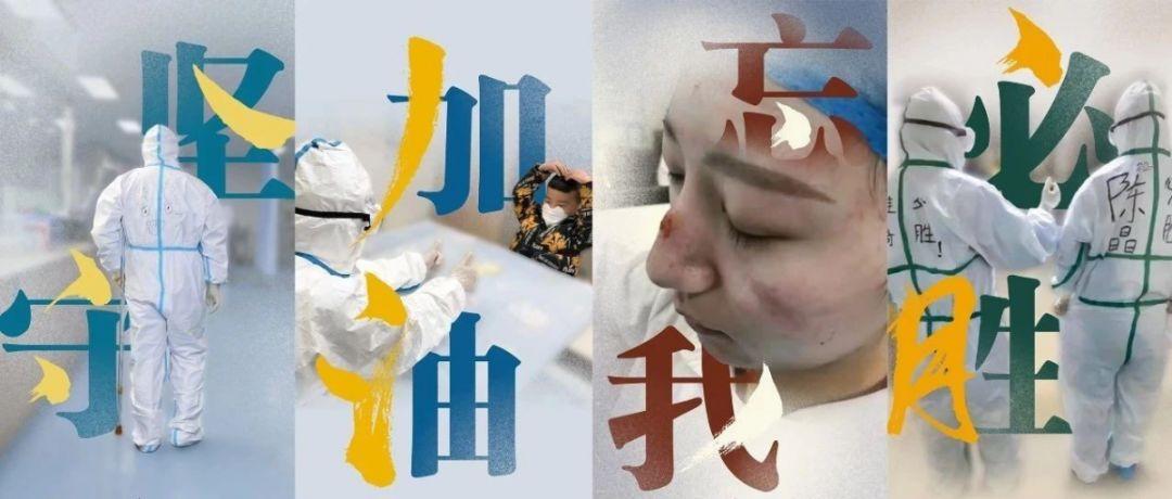中央政法委:强化四个理念,加快推进基层社会治理现代化