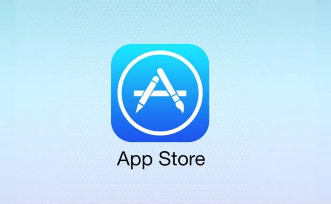 工信部部署开展纵深推进App侵害用户权益专项整治行动