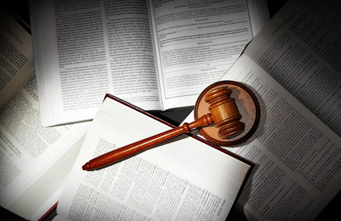 最高人民法院审理行政复议案件裁判摘要汇编