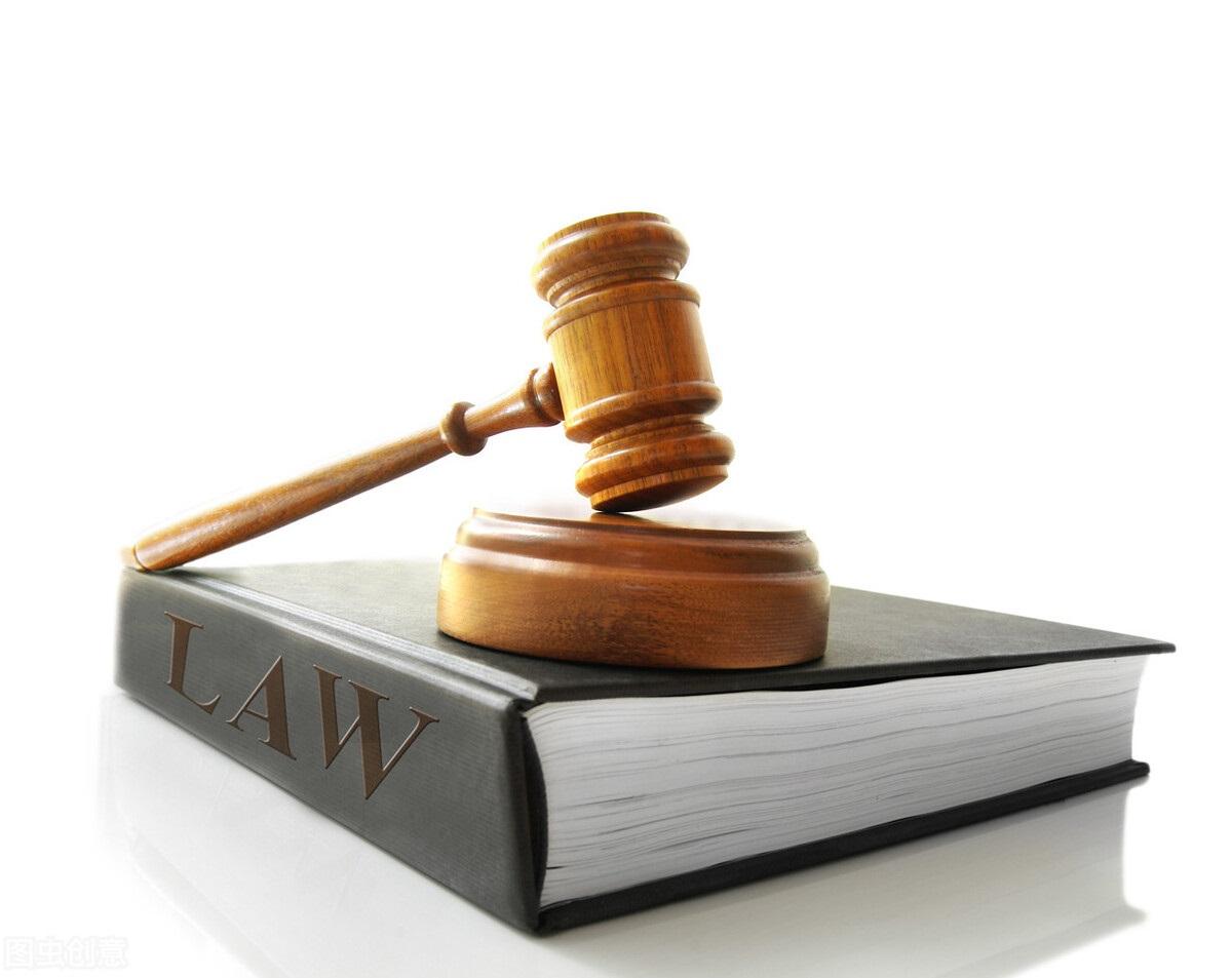 """认罪认罚从宽制度:实现公正高效司法的""""中国方案"""""""