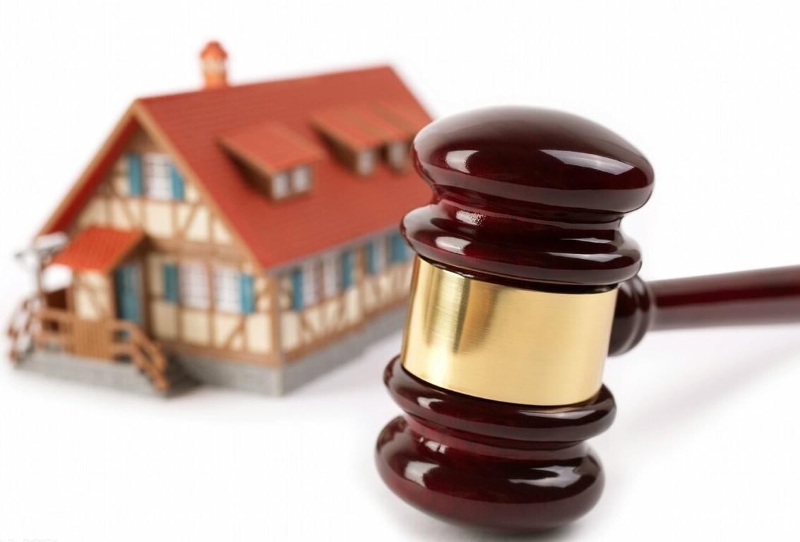 上海不动产登记有新规了!宅基地使用权、居住权纳入登记,违法建筑等不予登记