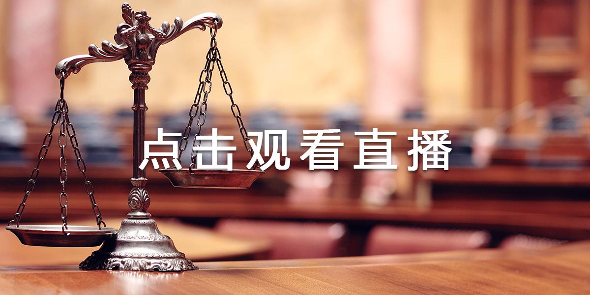 杨勇律师代理的行政强拆案件在湖南株洲庭审现场