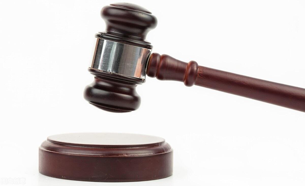 最高法院案例:违法建筑的拆除应当给予当事人自行拆除的合理时间