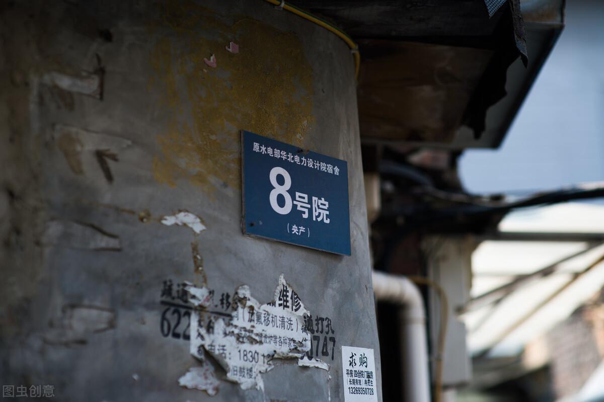 """房屋被拆索赔难,收集证据需得""""化简为繁"""""""