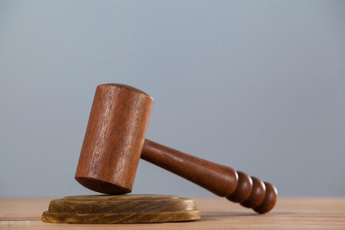 最高法院判例:申请复议期限的衔接问题